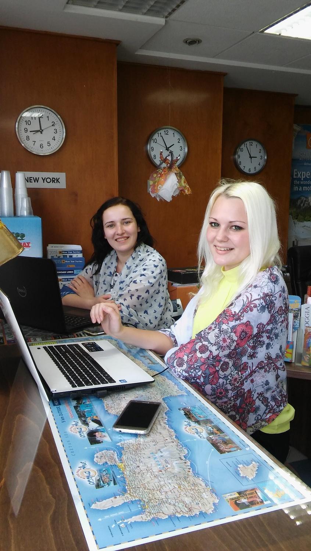 Tourism internships ECTE